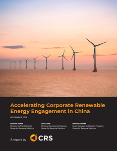 Just Released: Accelerating Corporate Renewable Energy Engagement in China