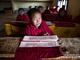 Bhutan_gnh_schools