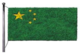 China_flag_in_grass