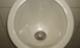 Csrlive_urinal